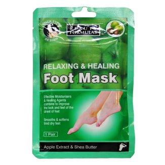 Beauty Formulas, maska relaksująco-odżywcza na stopy, 1 para - zdjęcie produktu