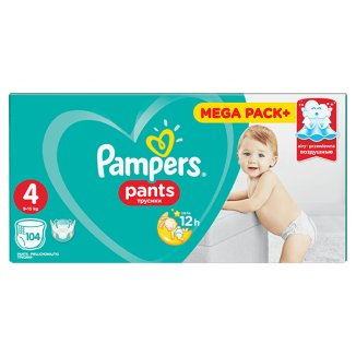Pampers Pants, pieluchomajtki rozmiar 4, 9-15 kg, 104 sztuki - zdjęcie produktu