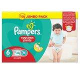 Pampers Pants, pieluchomajtki, rozmiar 6, od 15 kg, 44 sztuki - miniaturka zdjęcia produktu
