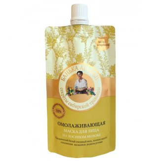 Babuszka Agafia, maseczka do twarzy z mlekiem łosia, 100 ml - zdjęcie produktu