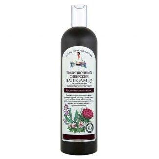 Babuszka Agafia, balsam do włosów przeciw wypadaniu, na łopianowym Propolisie, 550 ml - zdjęcie produktu