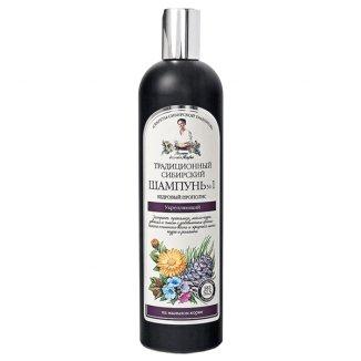Babuszka Agafia, szampon do włosów wzmacniający na cedrowym Propolisie, 550 ml - zdjęcie produktu