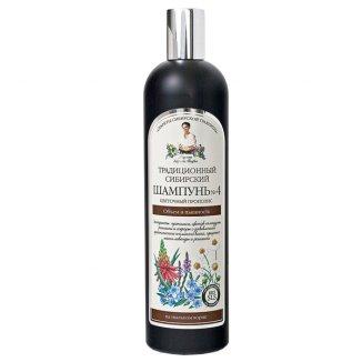 Babuszka Agafia, balsam do włosów nadający objętość, na kwiatowym Propolisie, 550 ml - zdjęcie produktu