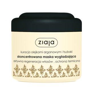 Ziaja, skoncentrowana maska wygładzająca do włosów, aktywna regeneracja, ochrona termiczna, 200 ml - zdjęcie produktu