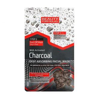 Beauty Formulas Charcoal, maska 2 fazowa z węglem aktywnym, 3 g + 10 g - zdjęcie produktu