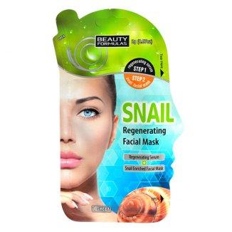 Beauty Formulas, maseczka do twarzy, regenerująca ze śluzem ślimaka, 2 g + maska 1 sztuka - zdjęcie produktu