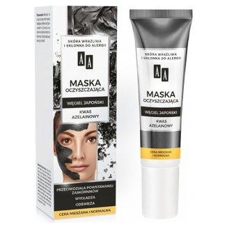 AA Carbon&Clay, maska oczyszczająca do twarzy z węglem japońskim i kwasem azelainowym, 30 ml - zdjęcie produktu
