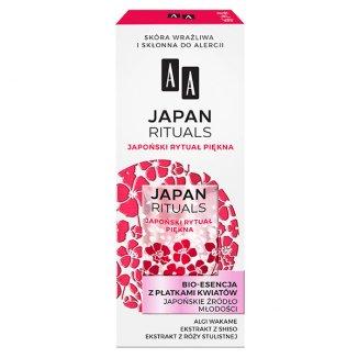 AA Japan Rituals, esencja z płatkami kwiatów, 35 g - zdjęcie produktu