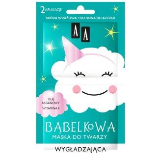 AA Bąbelkowa maska do twarzy, wygładzająca, kwas hialuronowy +  koktajl cukrowy, 2 x 4 g - zdjęcie produktu