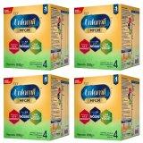 Enfamil Premium MFGM 4,  mleko modyfikowane, powyżej 2 roku, 4 x 1200 g - miniaturka zdjęcia produktu