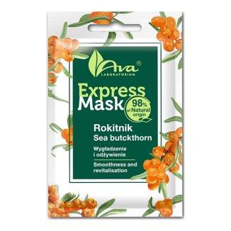 Ava Express Mask, wygładzająca maseczka do twarzy z esencją z rokitnika, 7 ml - zdjęcie produktu